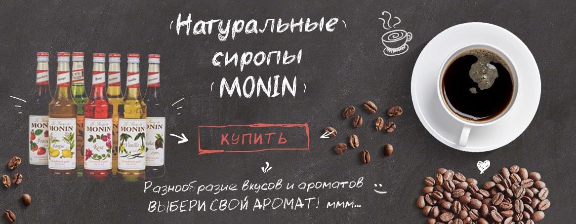 ca4ea237811 Интернет-магазин элитного кофе в зернах